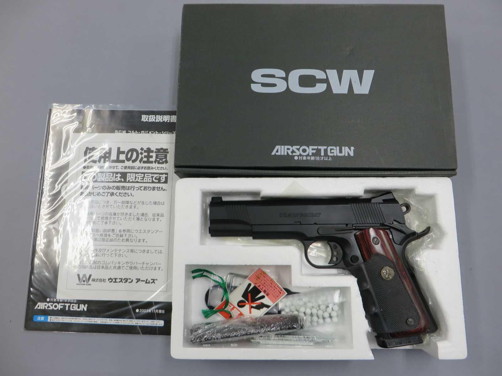 【ウエスタンアームズ】ウィルソン コンバット CQB ブラック / パックマイヤー グリップ