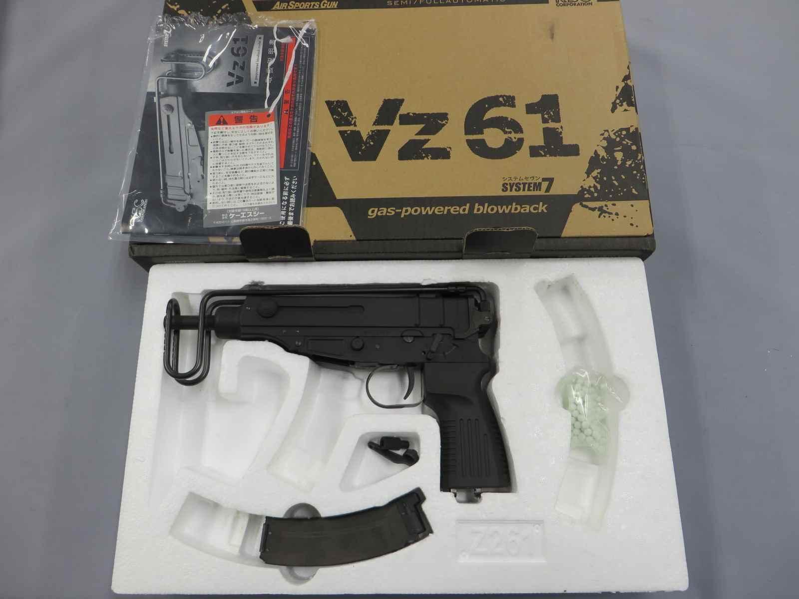 【KSC】 Vz61スコーピオン HW