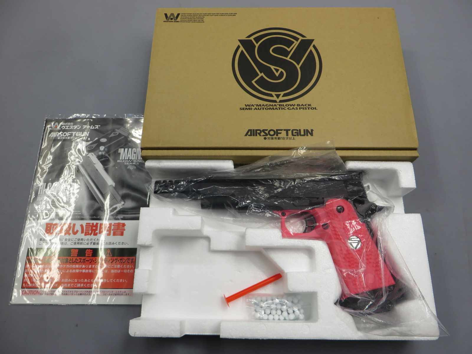 【ウエスタンアームズ】SVインフィニティ スピードコンプ5.0 Pink / SSC