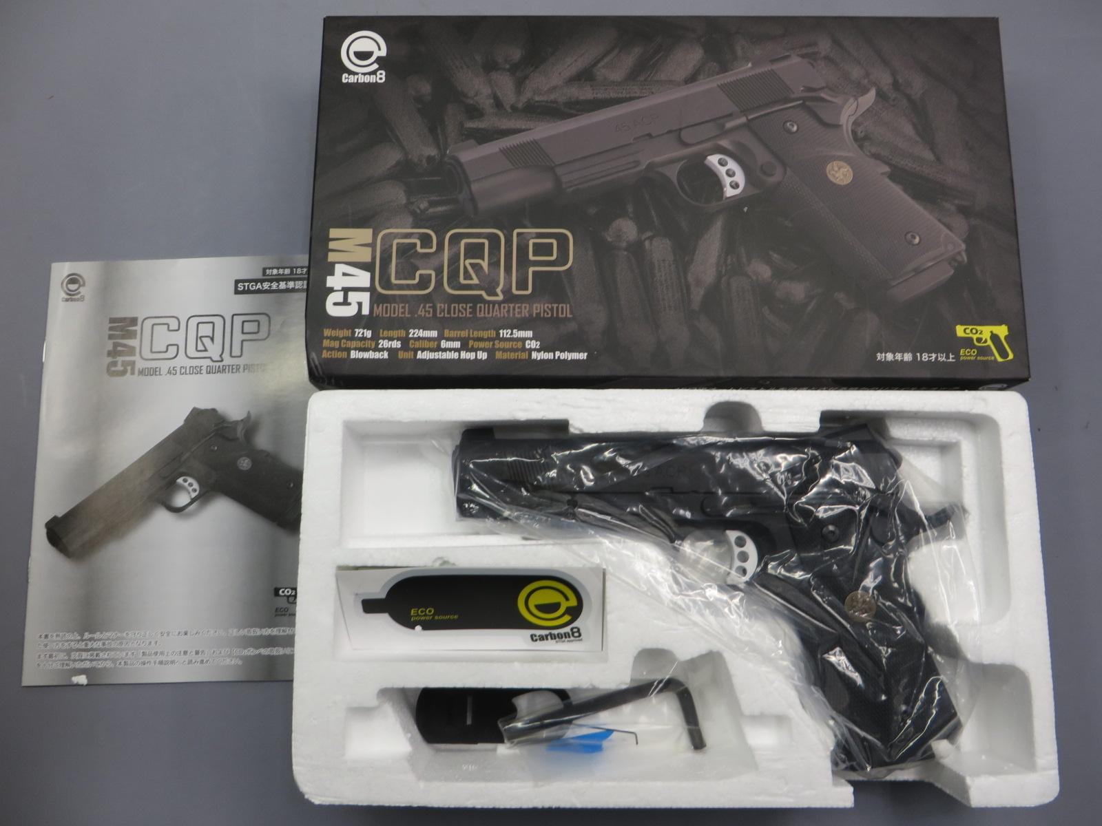 【Carbon8】M45 CQP CO2