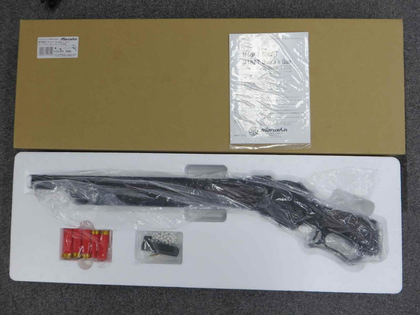 【マルシン】M1887 ショート 木製ストック マットブラックコーティング HW