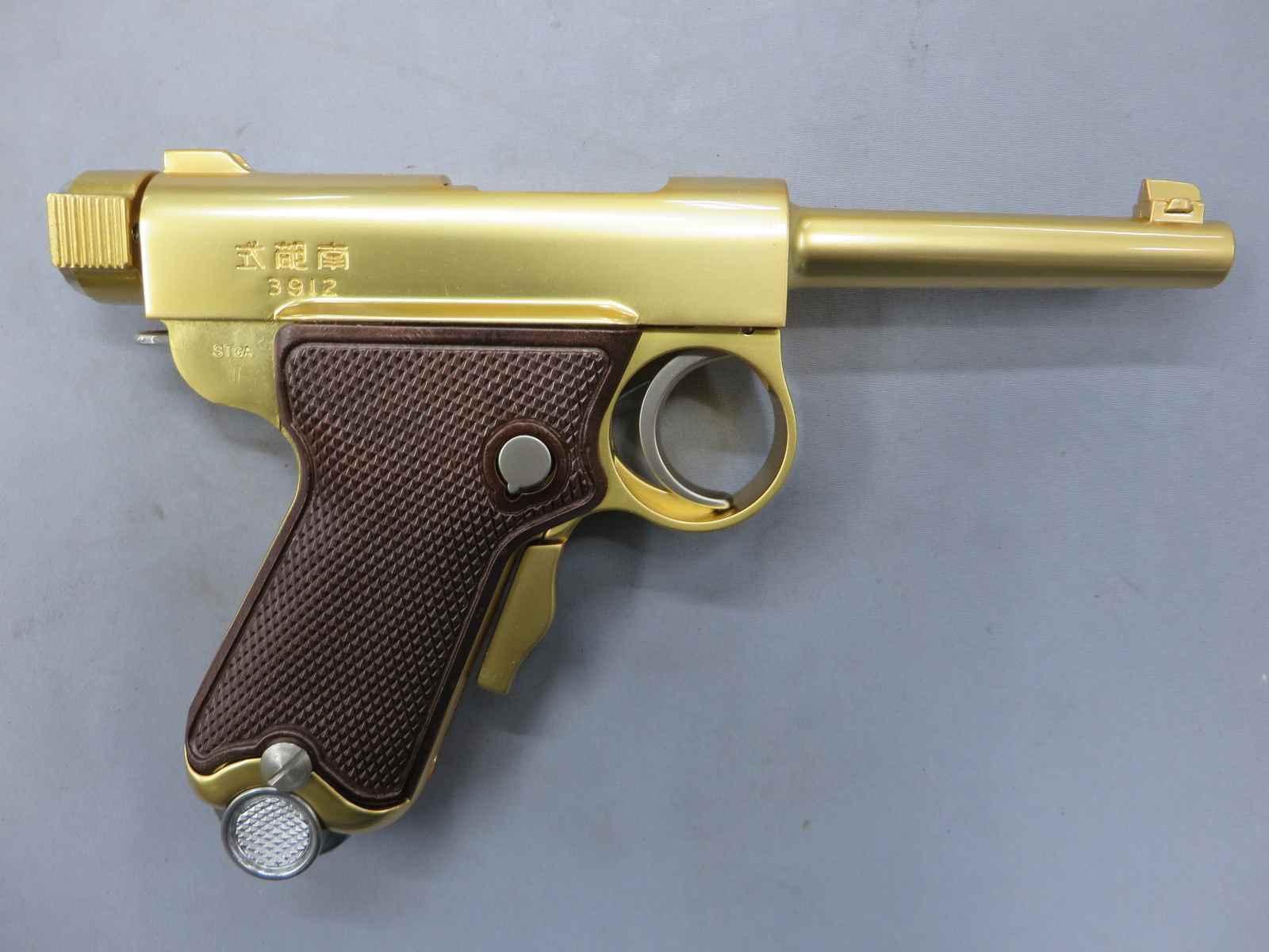 【マルシン】BABY BAMBU / 南部式小型自動拳銃 恩賜