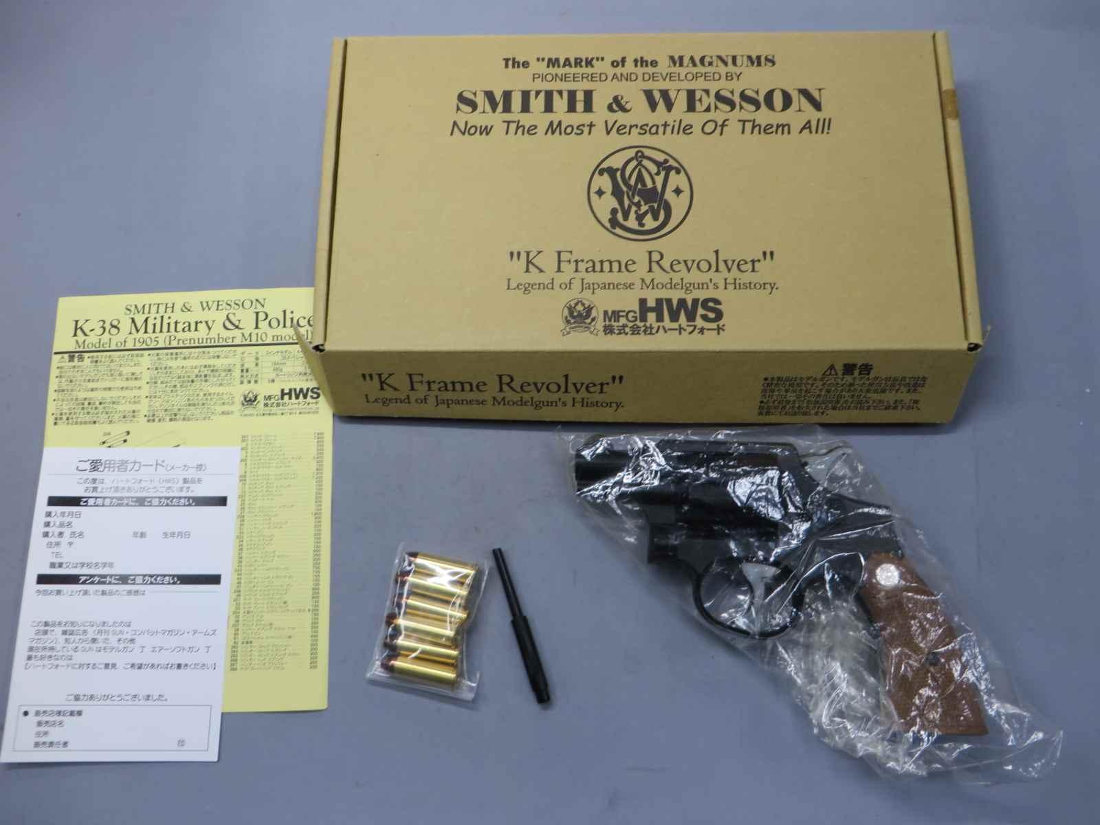【ハートフォード】S&W M10 2in オールドモデル 木グリップ モデルガン