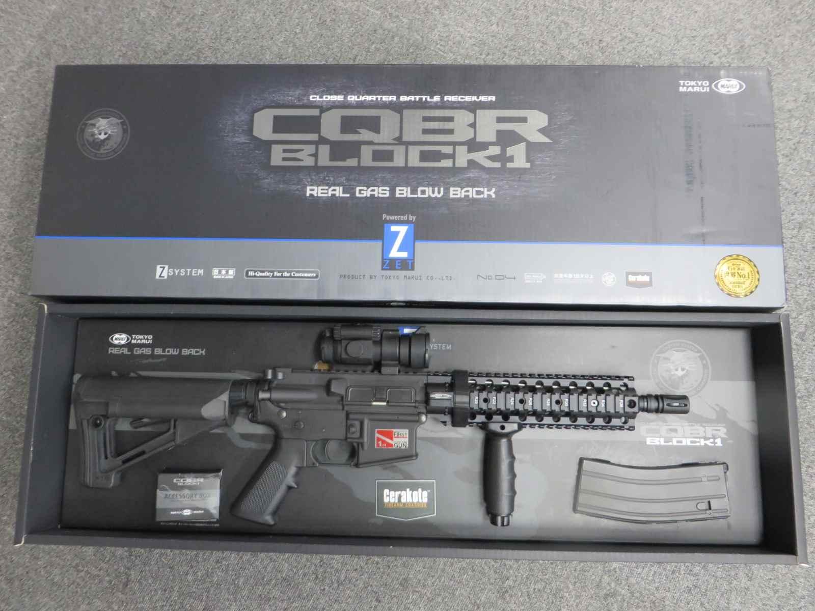 【東京マルイ】CQB-R Block1 GBB  ショップ・カスタム