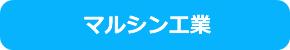 松栄・エラン・ホビーフィックス 他 モデルガン 買取価格
