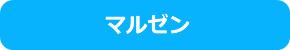 KTW・TOP・タニオコバ 他 国内メーカー