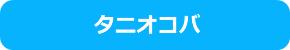 MGC・新日本模型 モデルガン 買取価格
